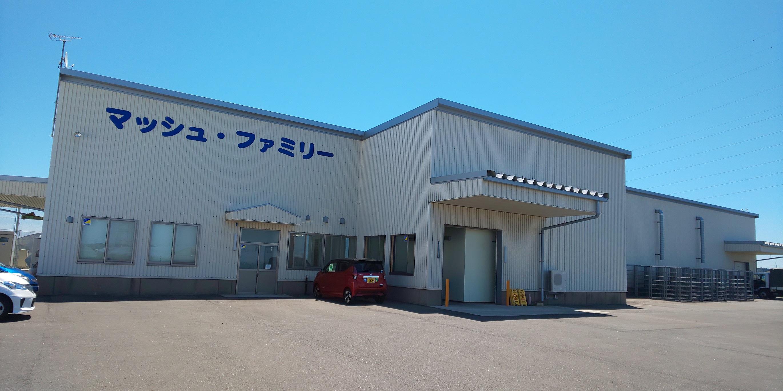 画像:株式会社白神カンパニー 秋田工場